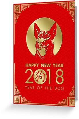 happy new year of the dog 2018 dutch shepherd dog dutchie greeting cards by k9printart redbubble