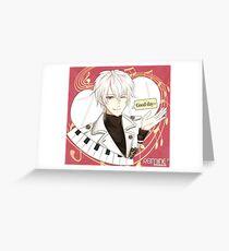 Lovely Zen Greeting Card