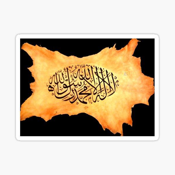 Shahadah on deer skin / Leather Sticker