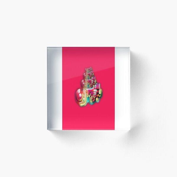 Fabi Ayyi Alai Rabbikuma Tukazzibaan Acrylic Block