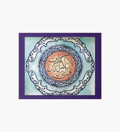Fabi Ayye Aalai rabbikuma Tukazziban Art Board