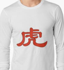 Chinese characters of Tiger Long Sleeve T-Shirt