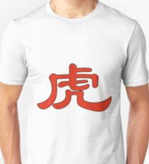 Chinese characters of Tiger Unisex T-Shirt