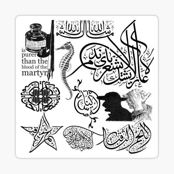 Arabic Calligraphy Tattoos Sticker