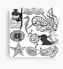 Arabic Calligraphy Tattoos Metal Print