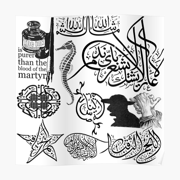 Arabic Calligraphy Tattoos Poster