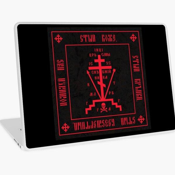 Calvary Cross (Christian Orthodox Monastic Symbol) Laptop Skin