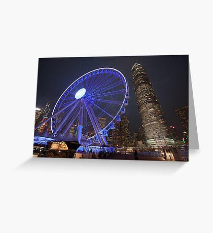 Hong Kong Eye Greeting Card