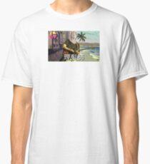 Β ᐱ Β Ζ T Η Ξ T I Ͻ Classic T-Shirt