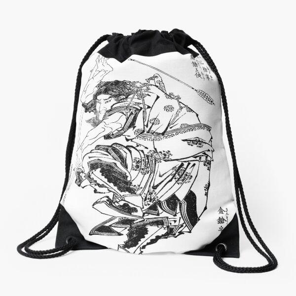 The Suikoden (The Water Margin) Loyalty (Chūgi Suikoden ehon) Drawstring Bag