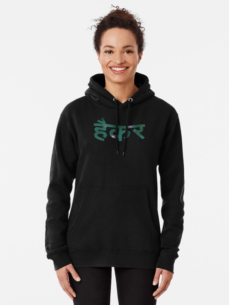 Alternate view of Hacker in Devanagari Script - Green/Pink Space Design Pullover Hoodie