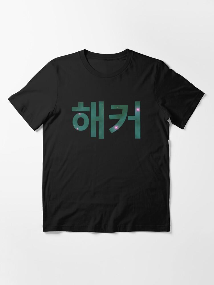 Alternate view of Hacker in Korean Hangul - Green/Pink Space Design Essential T-Shirt