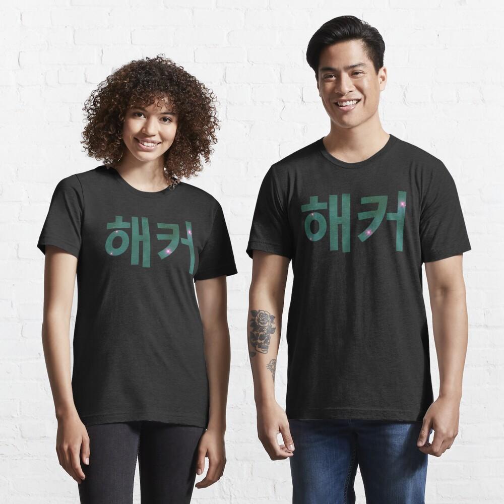 Hacker in Korean Hangul - Green/Pink Space Design Essential T-Shirt