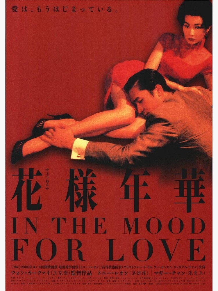 In the Mood for Love by Martha-Marlen
