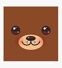 Kawaii funny brown bear Photographic Print