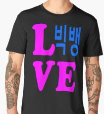 ♥♫Love BigBang Forever–Best K-Pop Group♪♥ Men's Premium T-Shirt