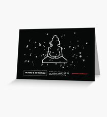 the word 'enlightenment' Greeting Card