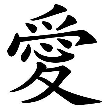 Love Kanji by MizukageKira