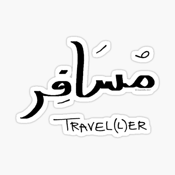 Musafir - Travel(l)er Sticker