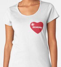 Michael Kold ❤ (Red) Women's Premium T-Shirt