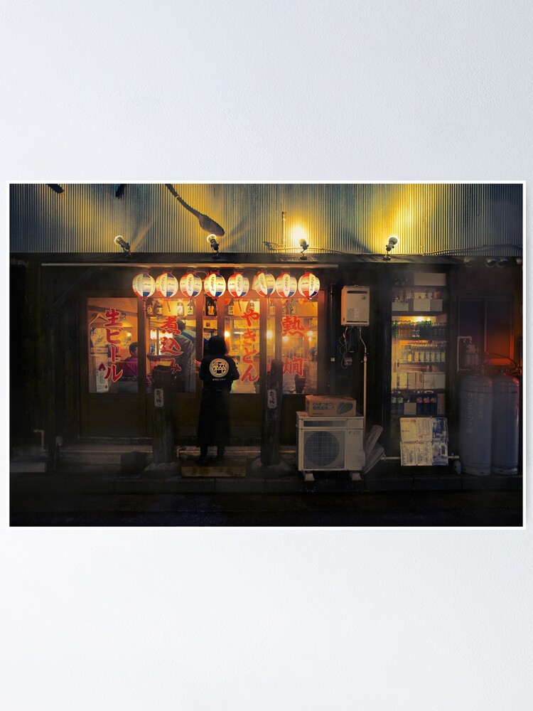Alternate view of Neo Tokyo - Small Izakaya in the back street of Tokyo Poster