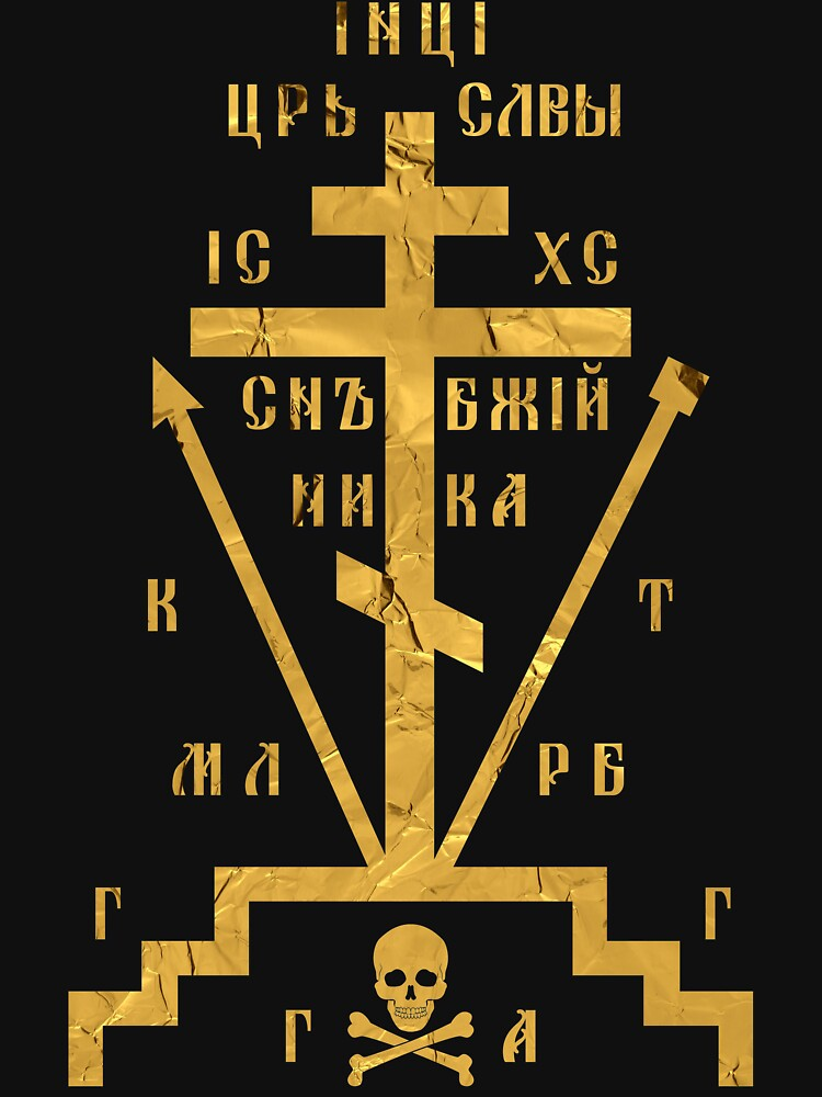 Calvary Cross of Russian Orthodox Church by steamdesign