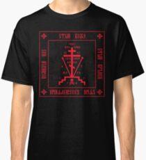 Calvary Cross (Christian Orthodox Monastic Symbol) Classic T-Shirt