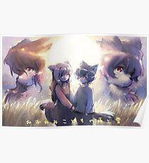 Les enfants loups Ame et Yuki Poster