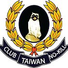 CLUB NO-KILL TAIWAN by CLUBNOKILL2027