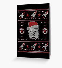 Kim Jongs Christmas Greeting Card