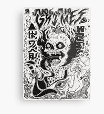Grimes Doodles Metal Print