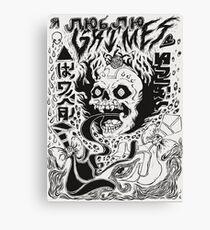 Grimes Doodles Canvas Print