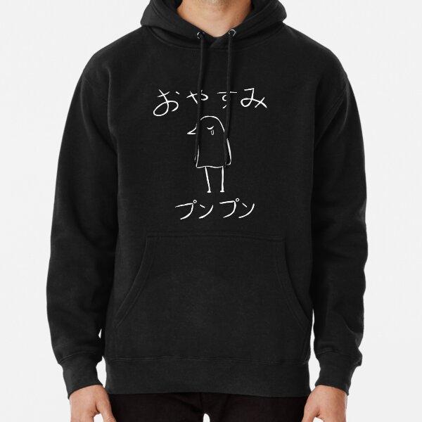 Oyasumi PunPun auf dunklem T-Shirt Hoodie