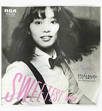 Sweetest Music / 竹内まりや (1980) | Mariya Takeuchi Poster