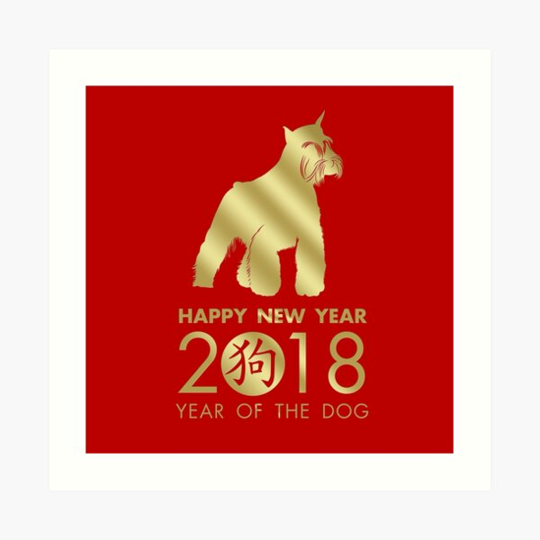 Happy New Year of the dog 2018  - Miniature Schnauzer Art Print