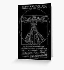 Vitruvian Prime inverted Greeting Card