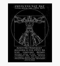 Vitruvian Prime inverted Photographic Print