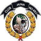 CLUB NO-KILL JAPAN by CLUBNOKILL2027
