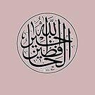 Allahu Khairul Hafizin by HAMID IQBAL KHAN