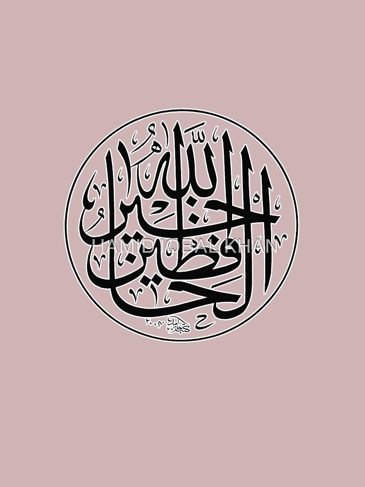 Allahu Khairul Hafizin by hamidsart