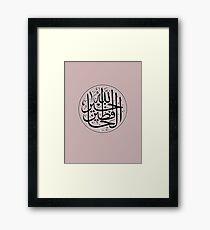 Allahu Khairul Hafizin Framed Print
