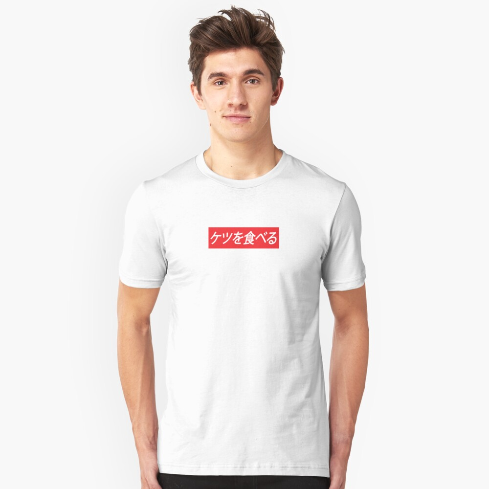 I eat ass (Japanese Style) Slim Fit T-Shirt