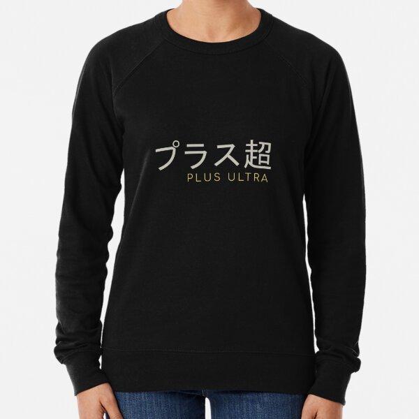 Plus Ultra - MHA Sweatshirt léger