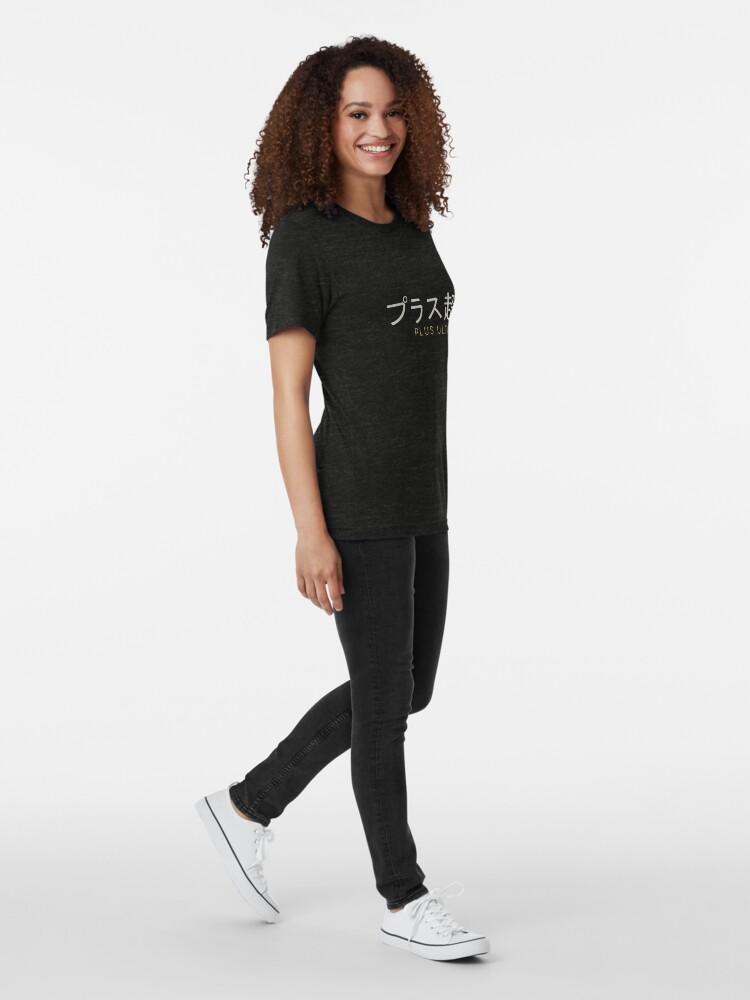 Alternate view of Plus Ultra - MHA Tri-blend T-Shirt
