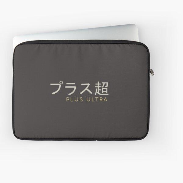 Plus Ultra - MHA Laptop Sleeve