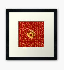 Yin and Yang ,  bagua and  feng shui hieroglyphs Framed Print