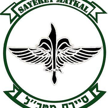 Sayeret Matkal Logo by Spacestuffplus