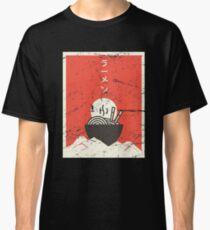 Vintage japanischen Anime Ramen Classic T-Shirt