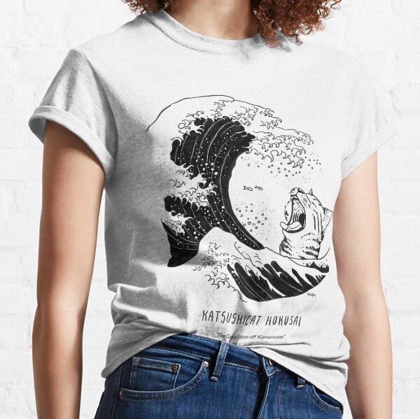#meowdernart - Katsushicat Hokusai Classic T-Shirt