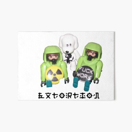 extortion - f*ck work Art Board Print